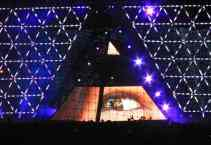 Daft-Punk-Illuminati-pyramid-eye
